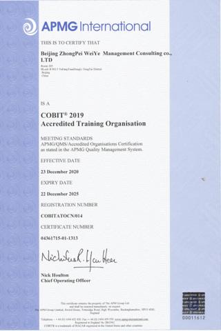 国际信息系统审计COBIT2019认证资质
