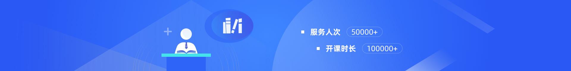 中培教育IT面授课程