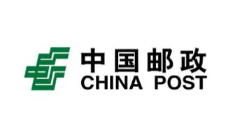 中国邮政江苏邮政信息技术局