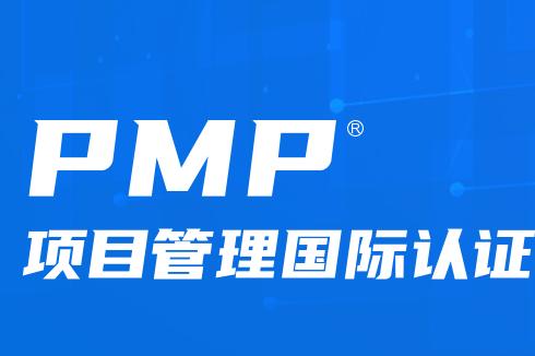 PMP考试通过率85%叫优秀!那PMP考试通过率92.3%,肯定叫中培!