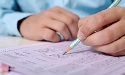 TOGAF认证考试是什么?TOGAF认证学什么?